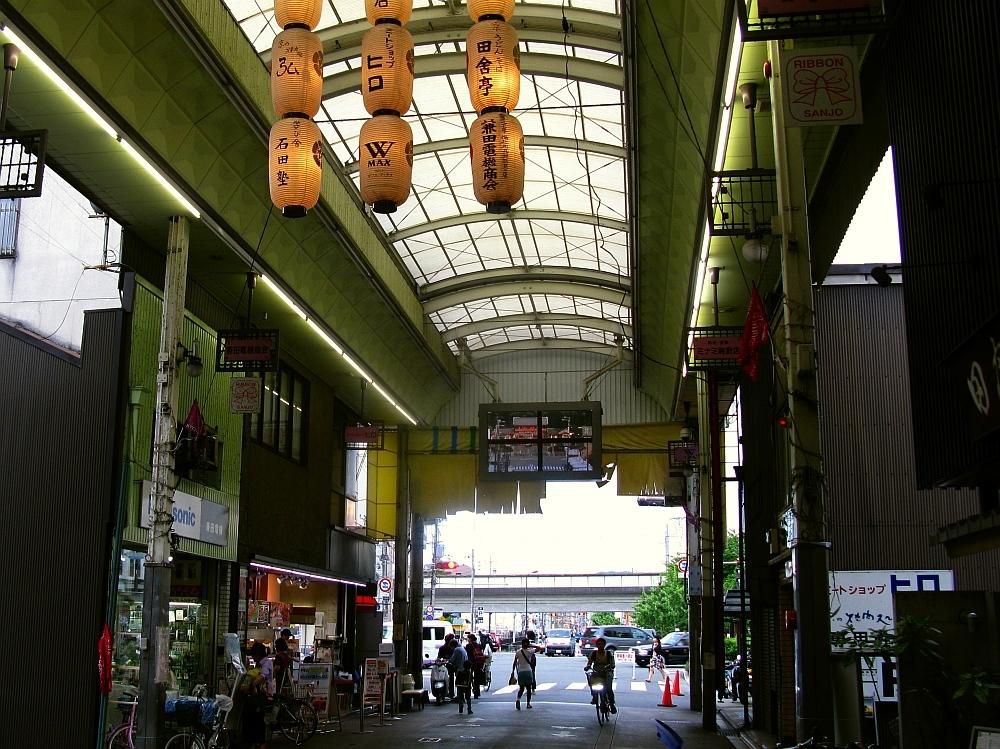 2016_07_04京都二条:ミートショップ ヒロ (2)