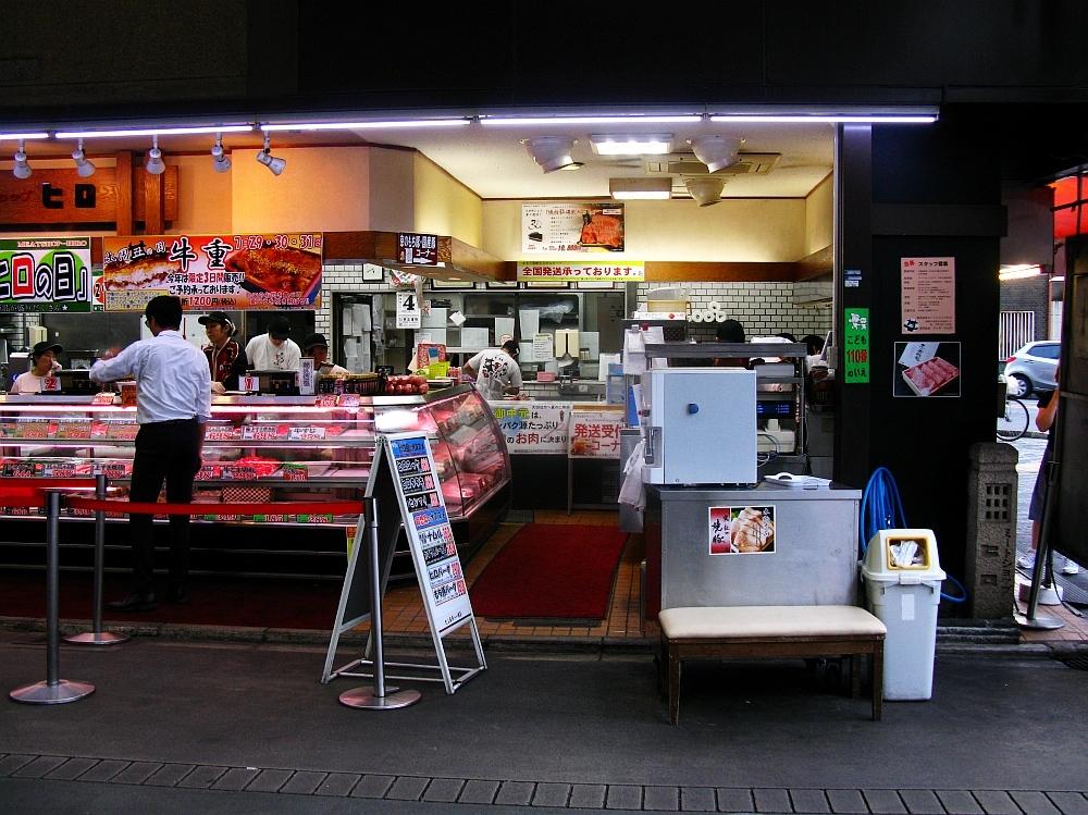 2016_07_04京都二条:ミートショップ ヒロ (8)