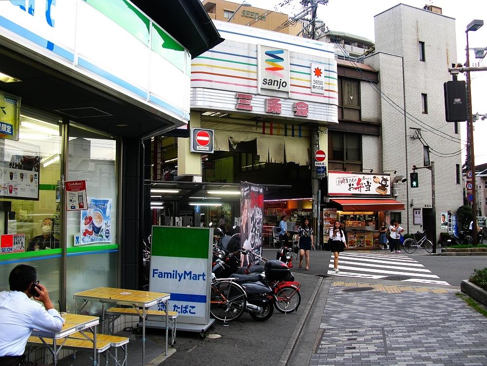 2016_07_04京都二条:ミートショップ ヒロ (4)