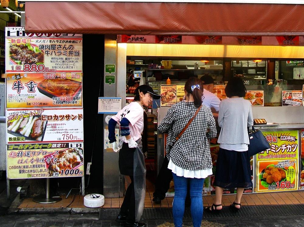 2016_07_04京都二条:ミートショップ ヒロ- (11)