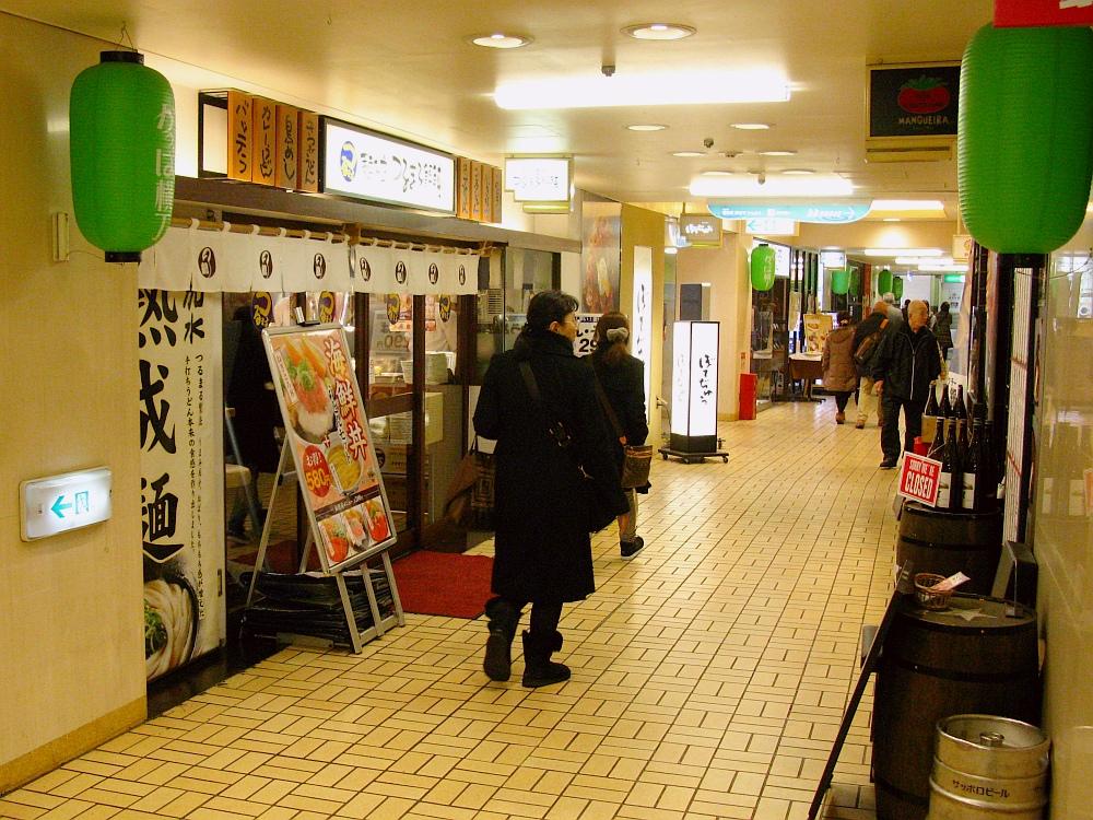2016_11_29大阪梅田:つるまる饂飩阪急かっぱ横丁店 (3)