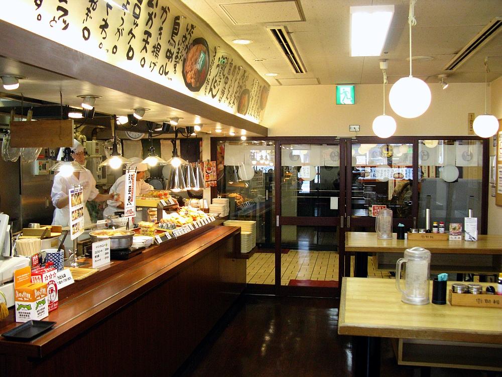2016_11_29大阪梅田:つるまる饂飩阪急かっぱ横丁店- (10)