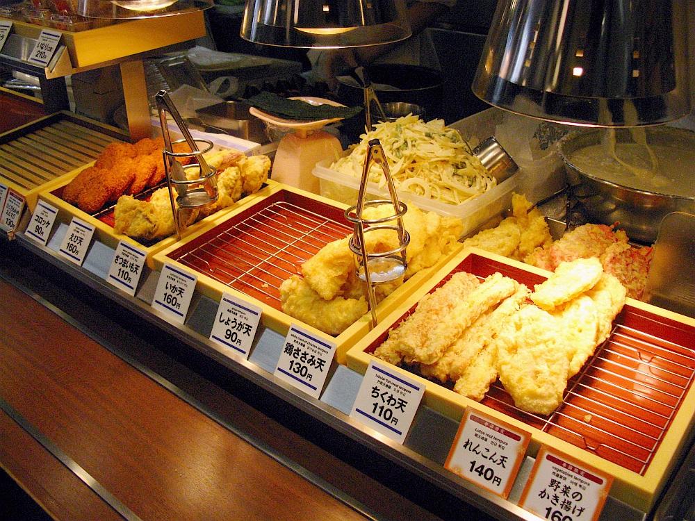 2016_11_29大阪梅田:つるまる饂飩阪急かっぱ横丁店- (12)
