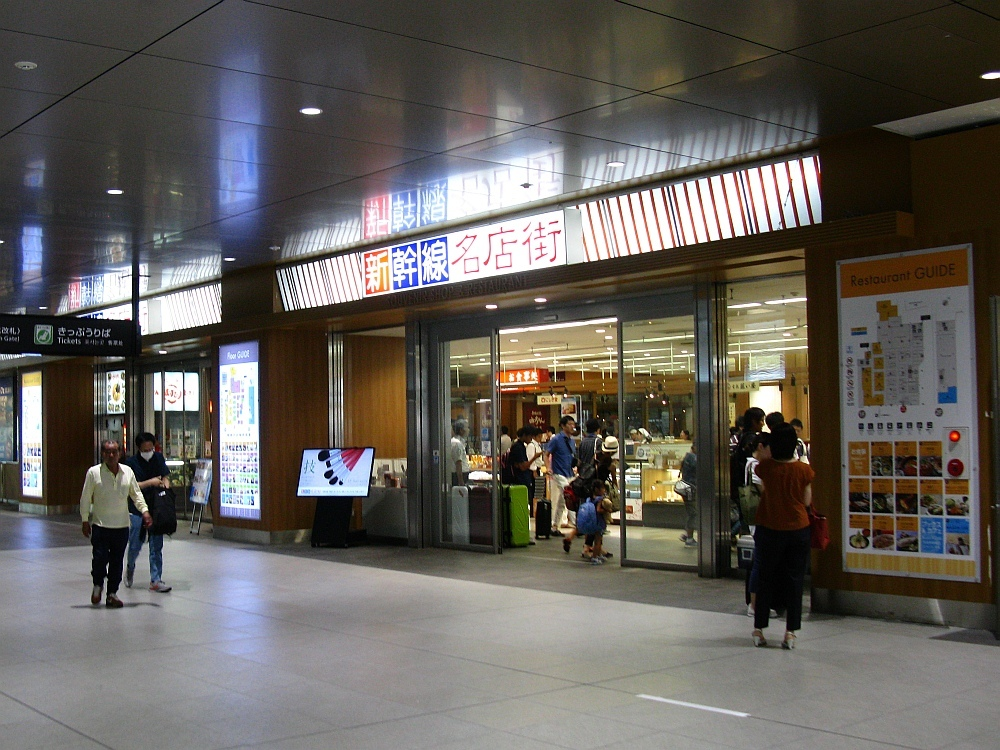 2016_08_09広島:駅近 (3)