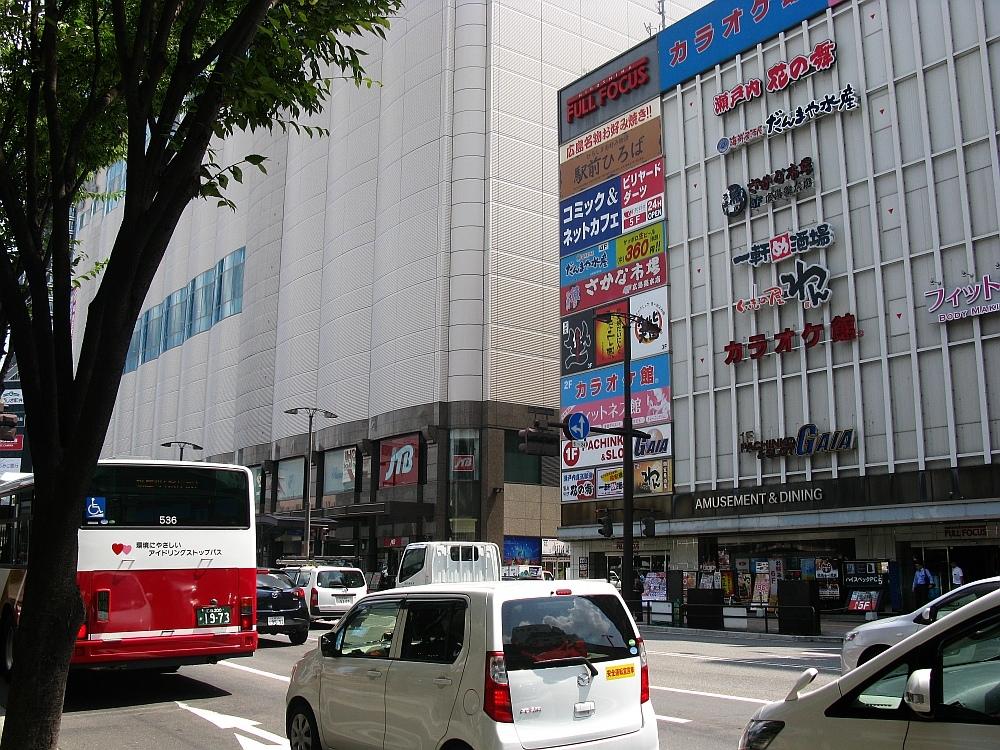 2016_08_09広島:駅近 (7)