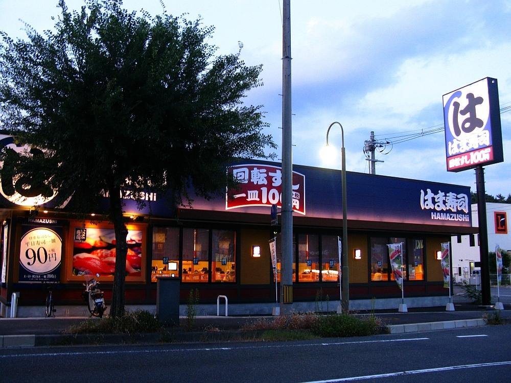 2016_08_09焼山:はま寿司 (4)