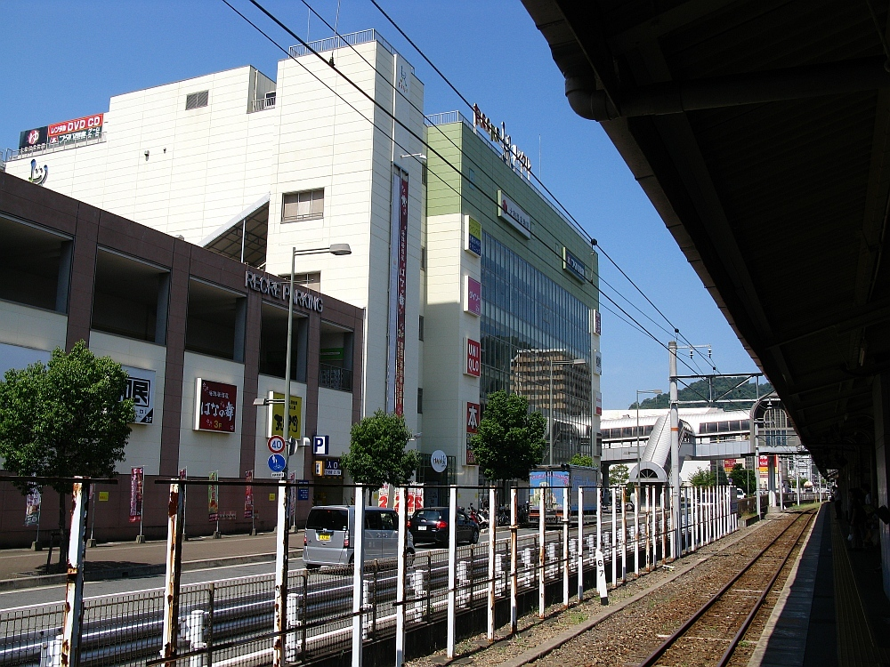 2016_08_12呉:うまいもん屋 五エ門 (1)