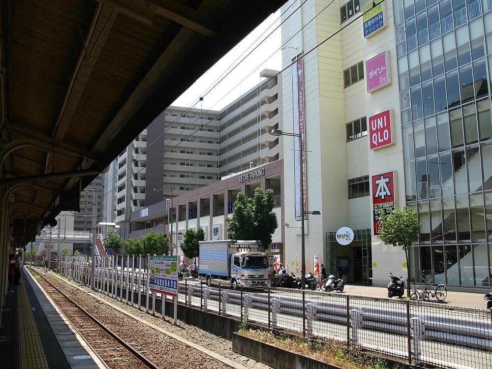 2016_08_12呉:うまいもん屋 五エ門 (2)
