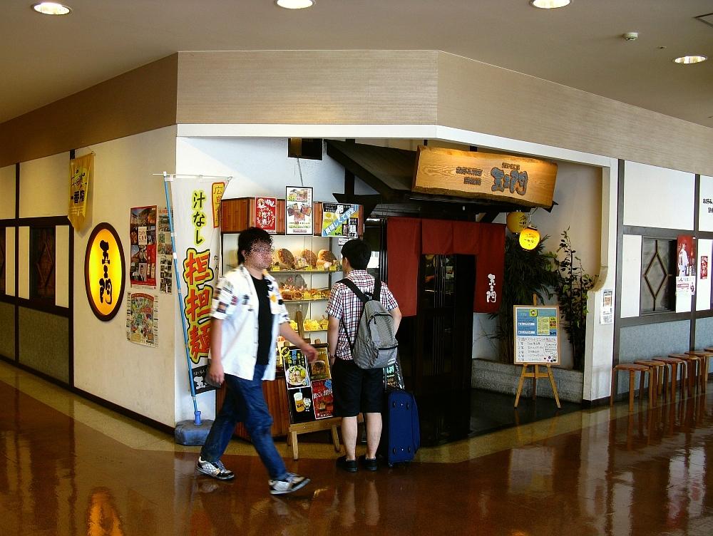 2016_08_12呉:うまいもん屋 五エ門 (9)