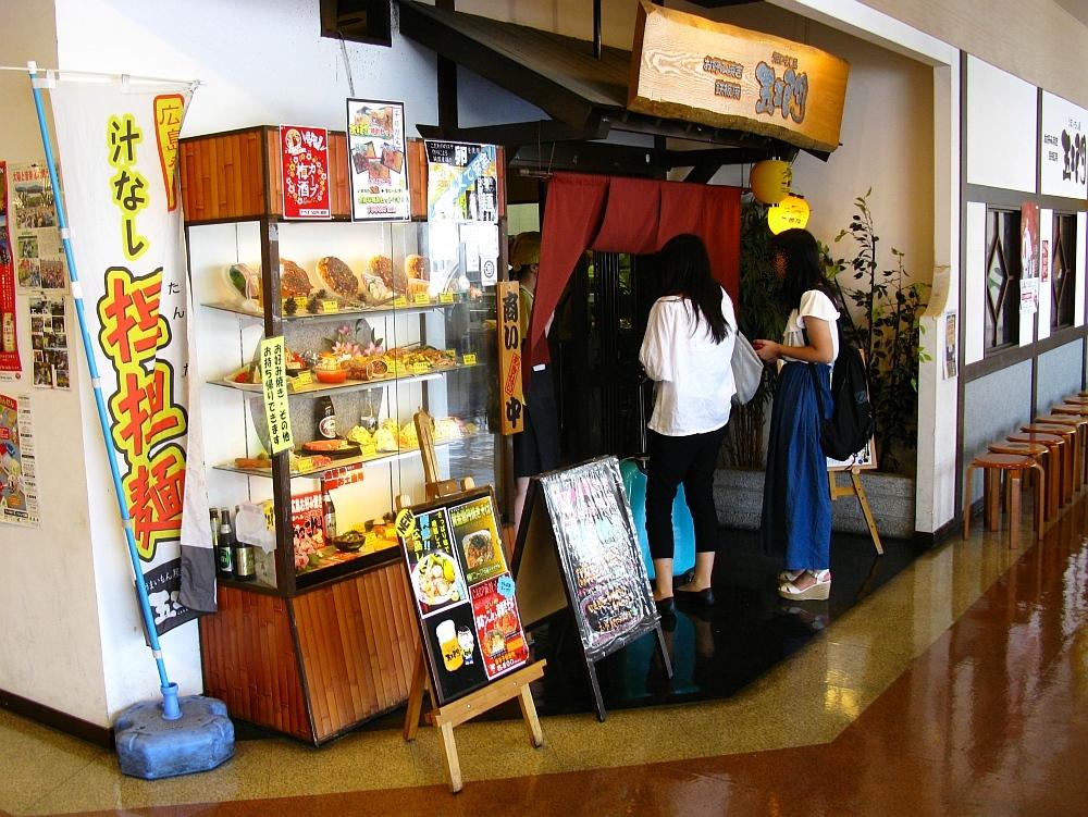 2016_08_12呉:うまいもん屋 五エ門- (11)