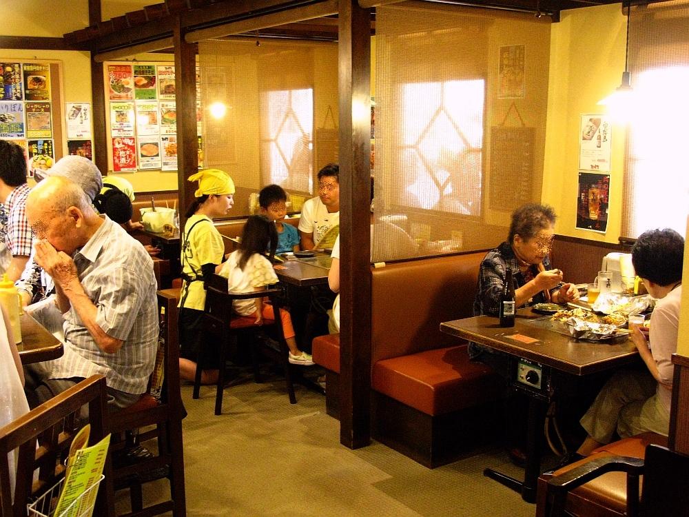 2016_08_12呉:うまいもん屋 五エ門- (29)