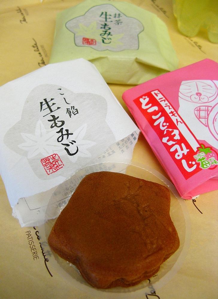 2016_08_14広島:にしき堂 (3)