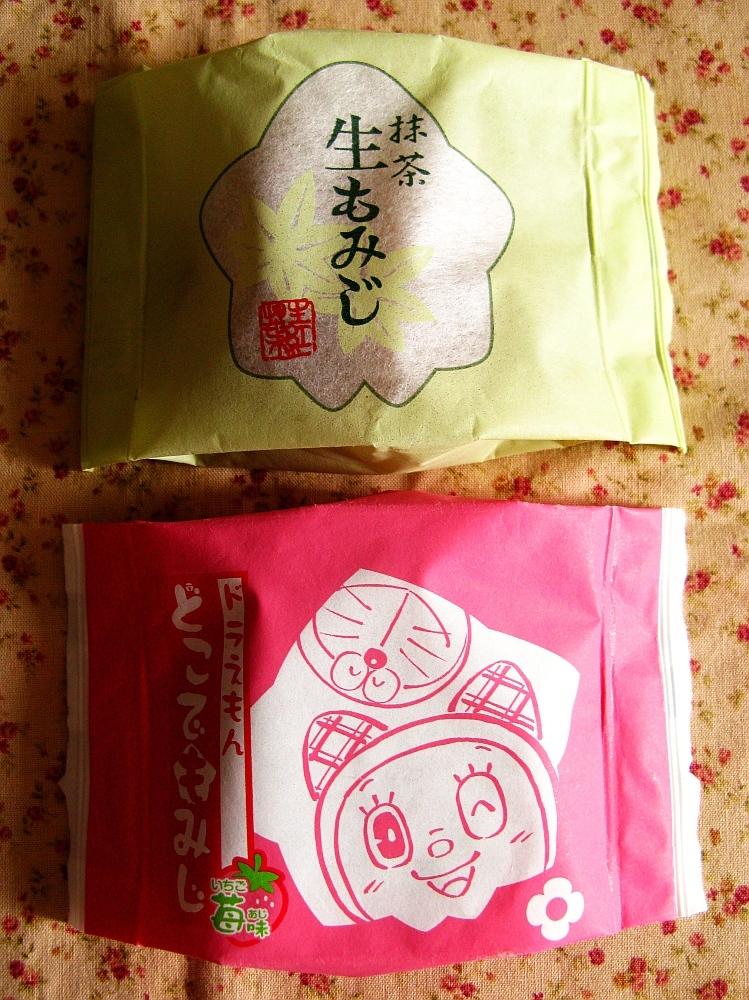 2016_08_14広島:にしき堂 (6)
