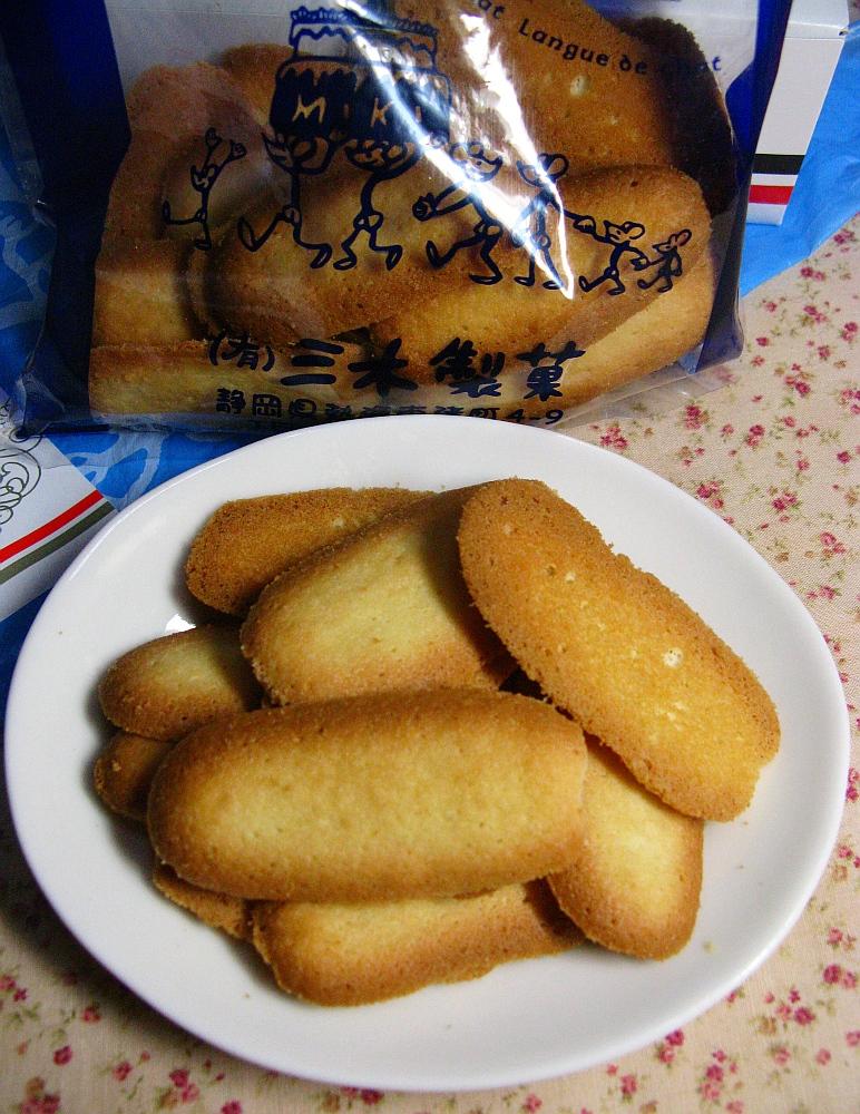 2016_04_07熱海:三木製菓 ネコの舌- (16)