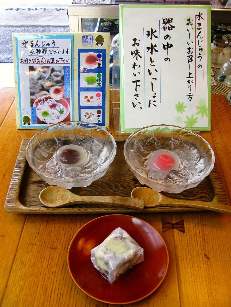 2016_08_27大垣:01 金蝶園総本家- (21)