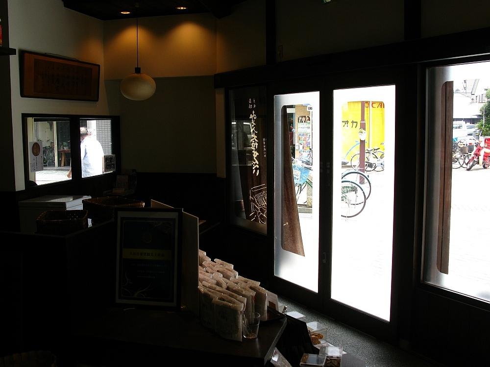 2016_08_27大垣:02 田中屋煎餅総本家 (5)