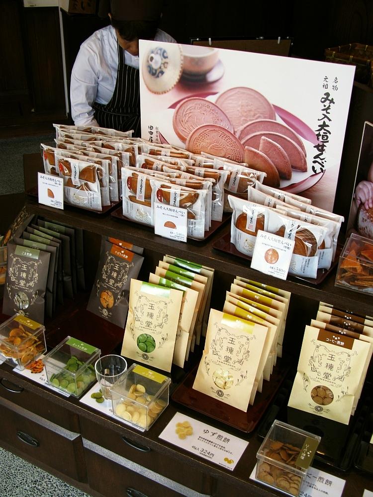 2016_08_27大垣:02 田中屋煎餅総本家 (7)