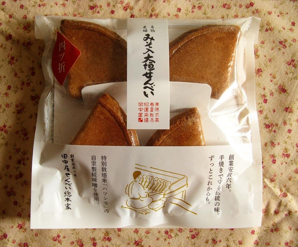 2016_09_11大垣:田中屋煎餅総本家 (5)