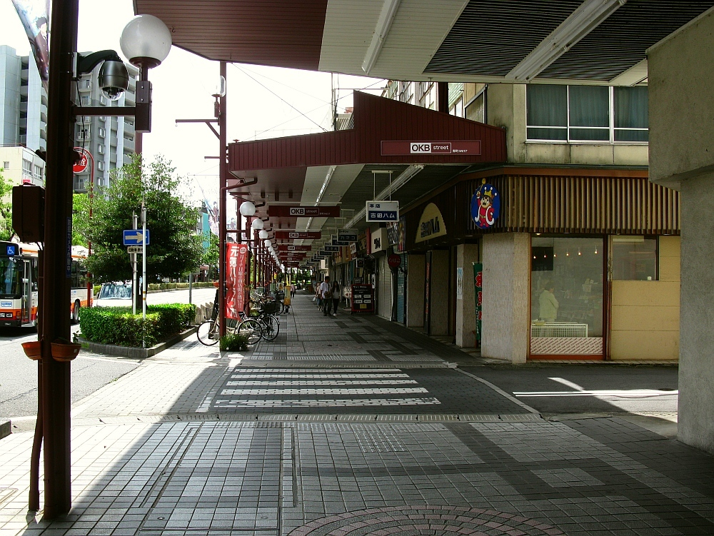 2016_08_27大垣:03 吉田ハム (1)