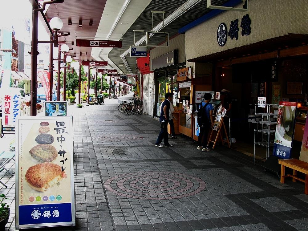 2016_08_27大垣:04 餅惣 (1)