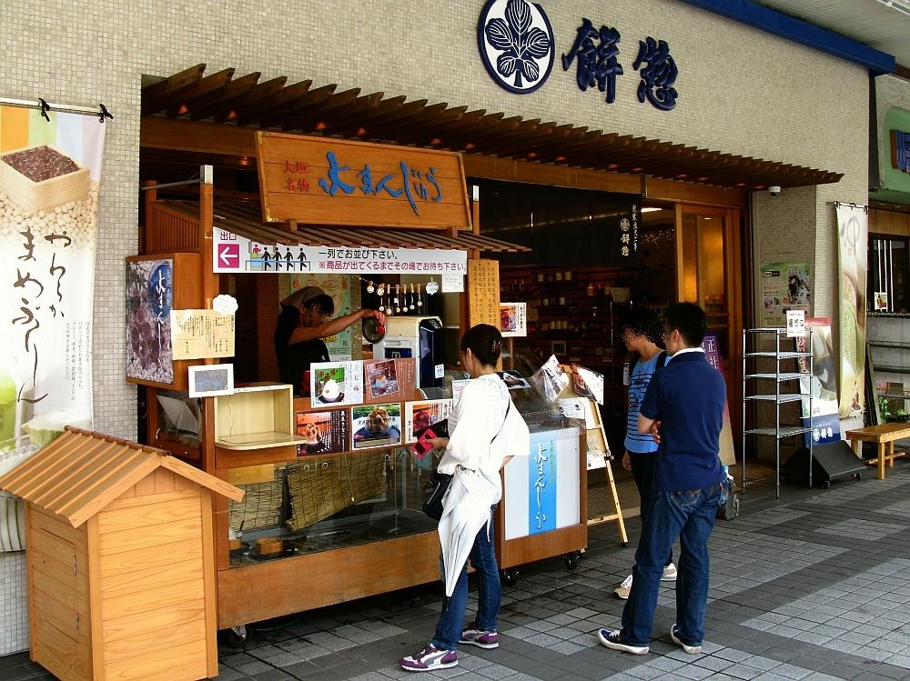 2016_08_27大垣:04 餅惣 (3)