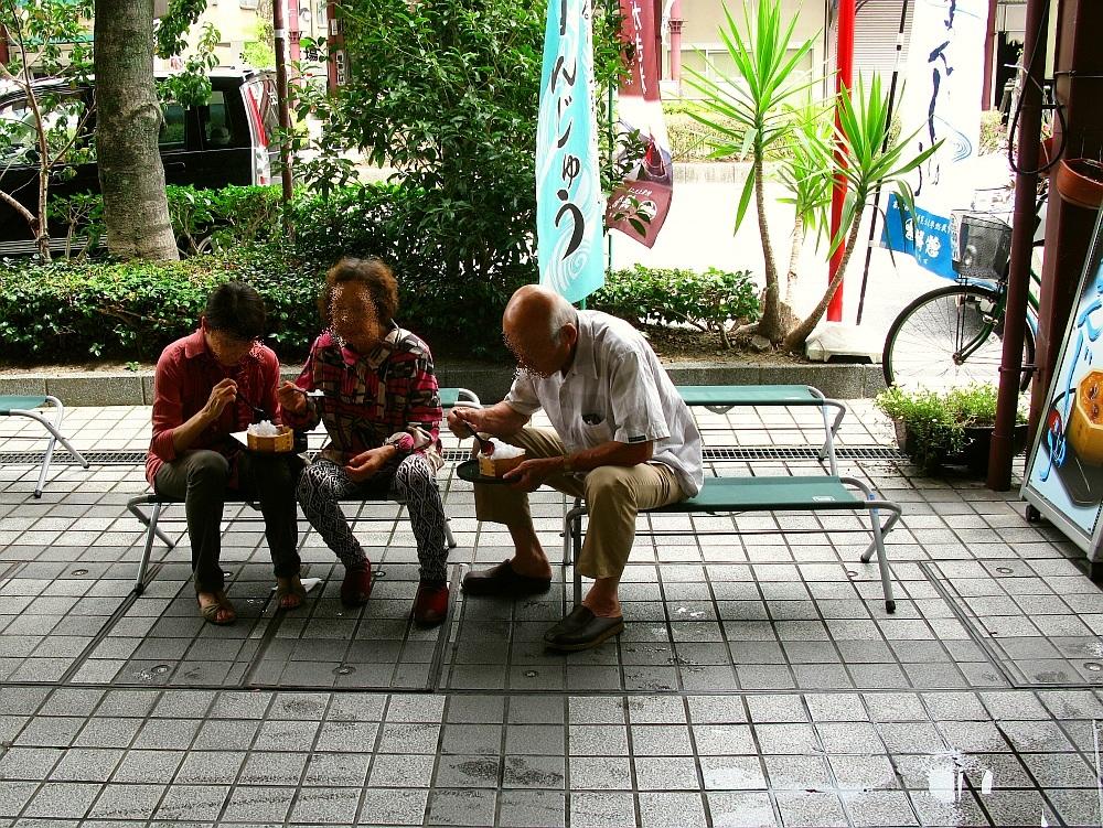 2016_08_27大垣:04 餅惣 (6)