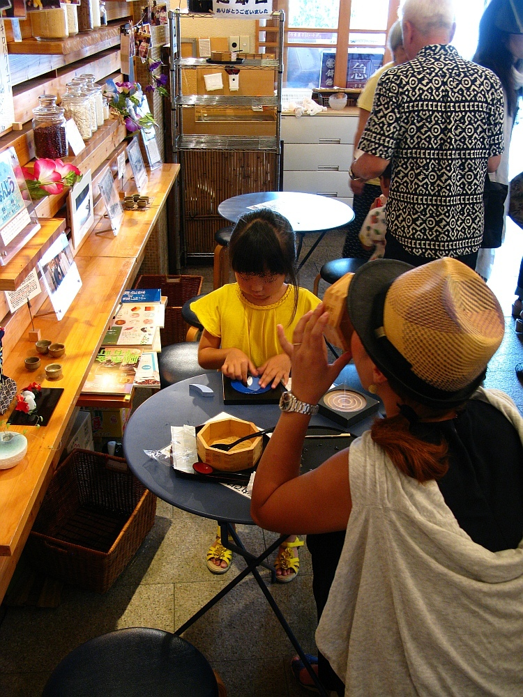 2016_08_27大垣:04 餅惣- (16)