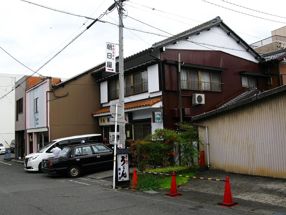 2016_08_27大垣:05 朝日屋 (1)