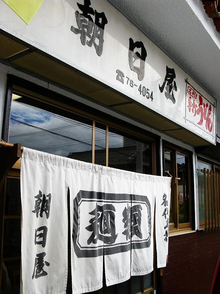 2016_08_27大垣:05 朝日屋 (7)