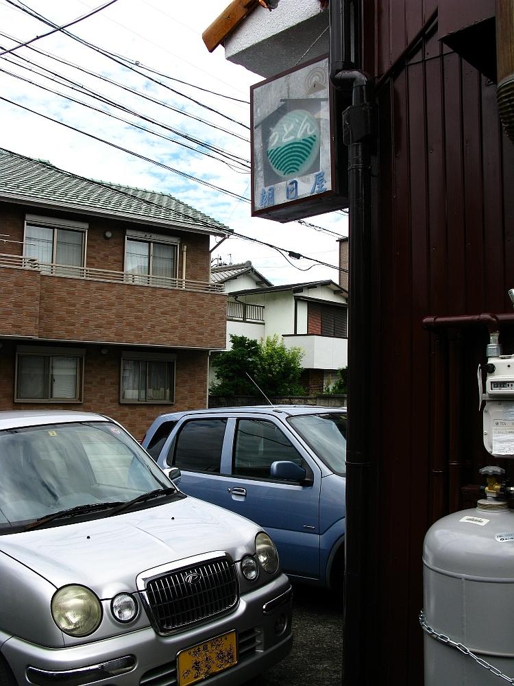 2016_08_27大垣:05 朝日屋 (6)