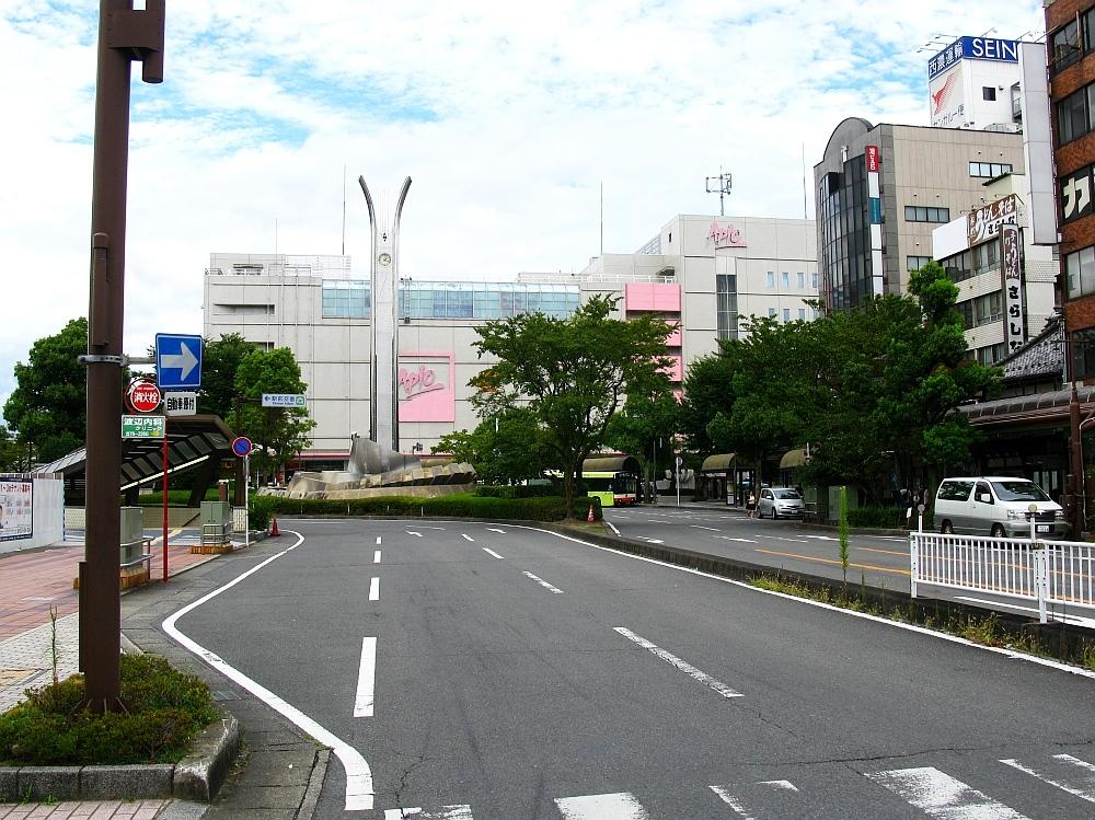 2016_08_27大垣:06 金蝶製菓總本家本店 (1)