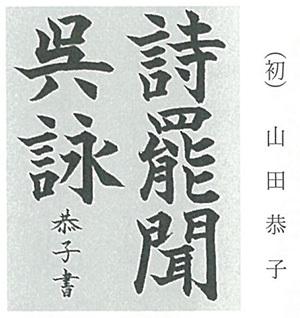 2017_4_26_2.jpg