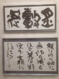 2017_4_7_2.jpg