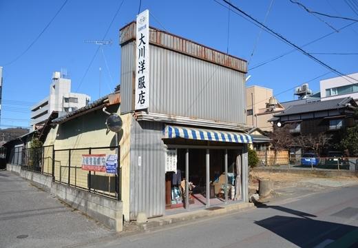 170131-133427-大田2017 (283)_R