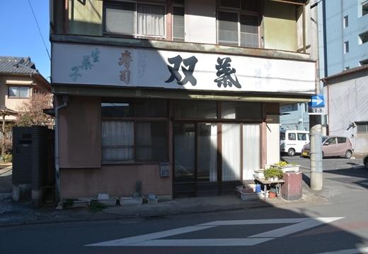 170131-133704-大田2017 (288)_R