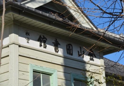 170131-144501-大田2017 (410)_R