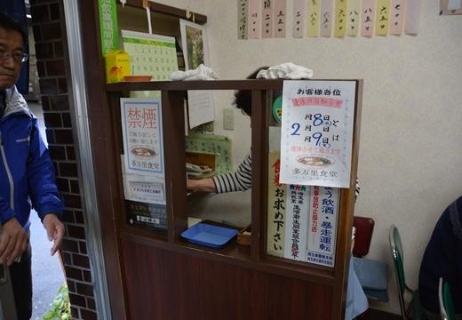 170207-120235-大宮20170207 (37)_R