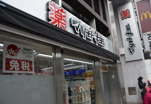 170215-094348-京都20170215 (30)_R
