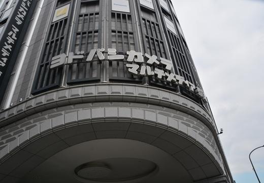 170215-094409-京都20170215 (32)_R