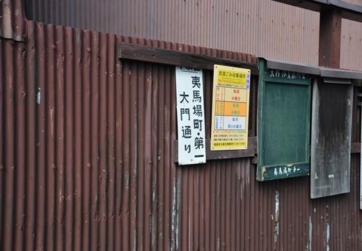 170215-102145-京都20170216 (42)_R