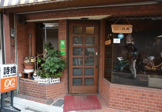 170215-103818-京都20170216 (101)_R