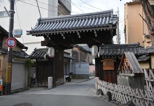 170215-103913-京都20170216 (107)_R