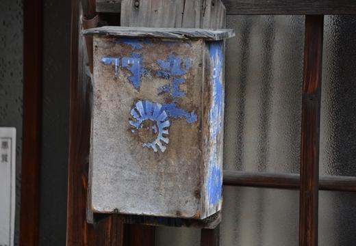 170215-103104-京都20170216 (68)_R