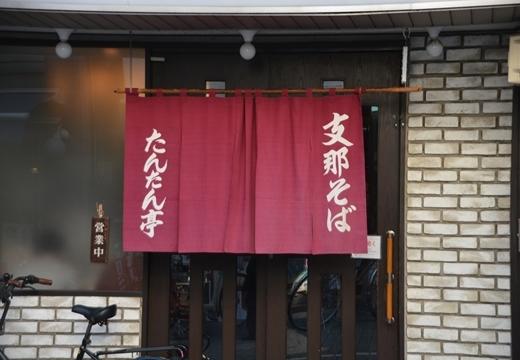 170107-141118-永福・浜田山 (16)_R