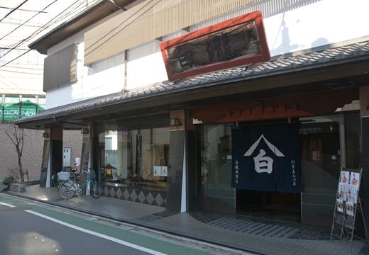 161220-131251-赤塚・成増201612 (37)_R