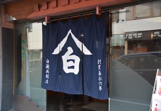 161220-130819-赤塚・成増201612 (29)_R