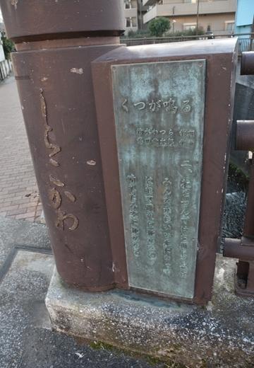 161220-151429-赤塚・成増201612 (206)_R