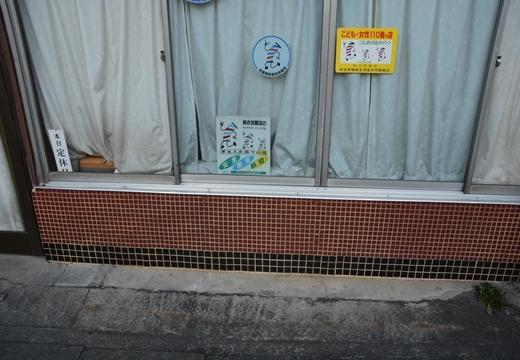 161220-151547-赤塚・成増201612 (217)_R