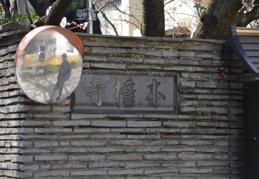 170328-140756-深川・九段下20170328 (356)_R