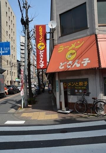 170325-112502-池尻・中目黒 (379)_R